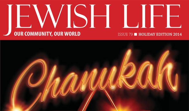 Jewish Life Article
